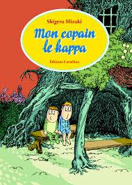 MON COPAIN LE KAPPA (couverture)