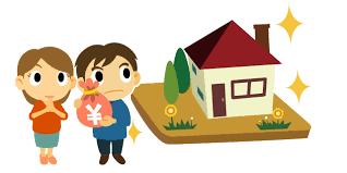 「住宅ローン減税 画像」の画像検索結果