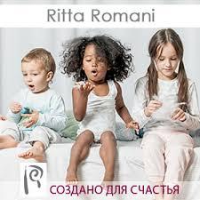 Хлопковое белье для девочек и мальчиков от Ritta <b>Romani</b> ...