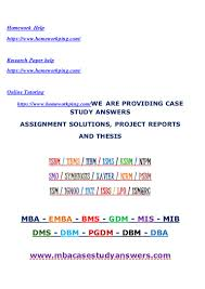 dell strategic management assignment case study solution  dell strategic management assignment case study solution