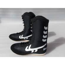 Discount <b>боевых искусств обувь</b> with Free Shipping – JD.RU