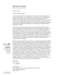 letters of recommendation ashley gruenberg s teaching portfolio file
