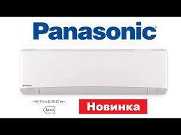 Видеообзор Кондиционера <b>Panasonic</b> Etherea <b>CS Z35TKEW</b> ...