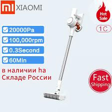 Newest <b>Xiaomi</b> Pro STYj02YM <b>Mijia Mi</b> Robot Vacuum <b>Mop Sweep</b> ...