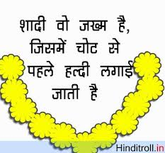 Facebook Wallpaper Comments Hindi | On Secret Hunt via Relatably.com