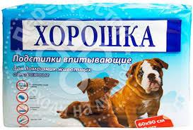 Купить <b>Пеленки для кошек и</b> собак Хорошка 60*90см 30шт с ...
