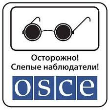 МИД: Украина предоставила Германии доказательства систематического нарушения минских договоренностей боевиками - Цензор.НЕТ 4270