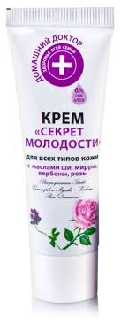 Домашний доктор <b>Крем для лица</b> Секрет молодости — купить по ...