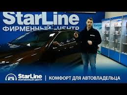 <b>StarLine S96 BT</b> GSM