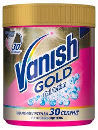 <b>Пятновыводитель</b> для тканей <b>Vanish Gold Oxi</b> Action, 500 г ...