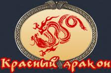 Купить <b>бусины для темляка</b> в Воронеже недорого. Цены на ...