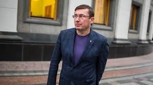 """Результат пошуку зображень за запитом """"Луценко"""""""