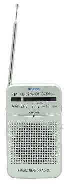 Купить <b>Радиоприемник HYUNDAI H-PSR120</b>, серебристый в ...