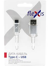 <b>Аксессуар Flexis Braided USB</b> - Type-C 1m Silver FX-CAB-BDTC-SV