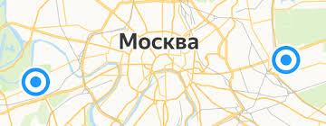 Прочие рыболовные принадлежности — купить на Яндекс ...