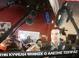 Tsipras wins the Hearts , smashes the Intensive Samara's Fear polical brain-wash