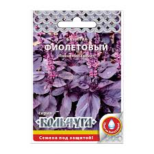 <b>Семена Базилик фиолетовый</b> Лимонный аромат - купите по ...