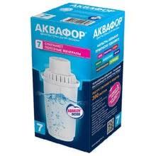 <b>Сменный модуль для систем</b> фильтрации воды Аквафор В7 ...