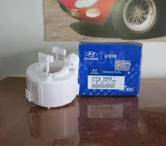 <b>Фильтр топливный оригинальный</b> Hyundai Solaris/Kia Rio ...