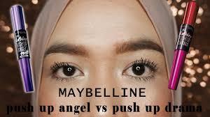 <b>Maybelline Push Up</b> Angel VS <b>Push Up Drama</b> - YouTube
