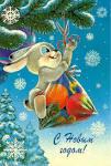 Новогодние открытки с новом годом