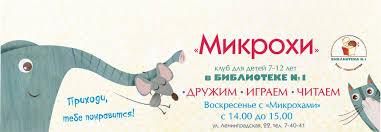 Книги <b>Анны Зайцевой</b> по рукоделию < Новости | МБУ «Печорская ...