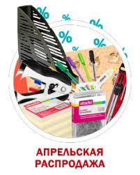 Мел школьный <b>№1 School</b> Отличник цветн. 9шт <b>картон</b>