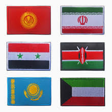 Best value Flag Iran – Great deals on Flag Iran from global Flag Iran ...