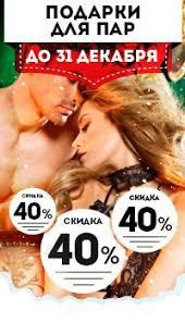 Купить <b>Набор БДСМ-аксессуаров AMAZING</b> BONDAGE SEX (Toy ...