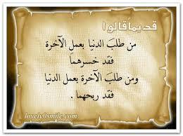 مود صلاح الدين -المعركة الأولى- في Mount & Blade مونتاجي الجديد ... Images?q=tbn:ANd9GcQrGXR1ZG3mBSgHYHB8k0az17qf10vWrEHJ67_uLcBge9XBk0I26w