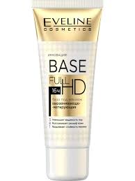 <b>База под макияж</b> выравнивающе-матирующая 3 в 1 серии BASE ...