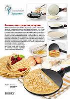 Сотейник в Беларуси. Сравнить цены, купить потребительские ...