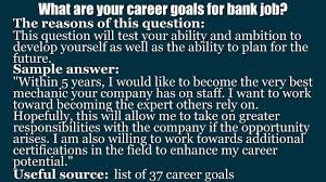 top 10 bank interview questions and answers video dailymotion 03 59