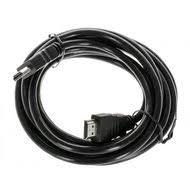Наличие <b>BELSIS</b> BW 1478 <b>HDMI</b>(m) - <b>HDMI</b>(m) 3м. в магазинах ...