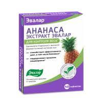 <b>Ананаса экстракт</b> таблетки №<b>40</b> - купить в Москве, цена в ...