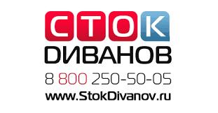 СТОК <b>ДИВАНОВ</b> ™ - <b>Диваны</b> недорого в Москве - <b>Распродажа</b> ...