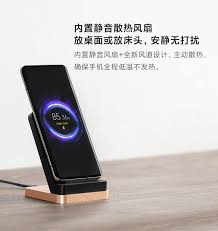 <b>Xiaomi Vertical Air</b>-<b>cooled</b> Wireless Charger <b>55W</b> Priced At 199 Yuan
