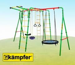 Уличные <b>металлические</b> детские спортивные комплексы <b>Kampfer</b>