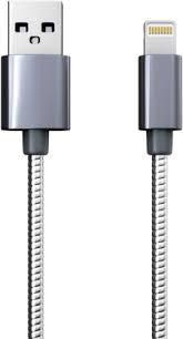 <b>Кабель</b> для iPod, iPhone, iPad <b>Red Line S7</b> USB/8-pin Silver ...