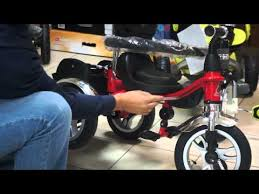 """<b>Трехколесный велосипед LEXUS</b> TRIKE - Магазин """"Активный ..."""