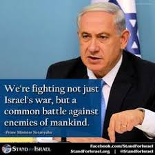 Support Israel on Pinterest | Israel, Palestine and Middle East via Relatably.com