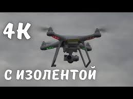 ХИТ сезона для отрыва ... <b>Квадрокоптер MJX Bugs 3</b> с подвесом ...