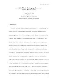 human nature essaywebsite that writes essays  cause and effect essay thesis examples     lord of