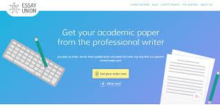 essayunion com review top college writers essayunion com review
