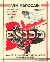 Kosher <b>wine</b> - Wikipedia