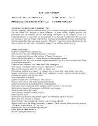 job description how to write a job description templates s job description 01