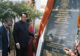 hon ble governor dr s c jamir inaugurating extension building of hon ble governor dr s c jamir inaugurating extension building of ddce utkal university on the occasion of celebration of its 71st foundation day