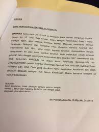 Image result for Gani and Najib Arrest Warrant
