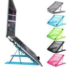 <b>Adjustable Laptop Stand</b> Folding Mesh Bracket Desktop Office ...