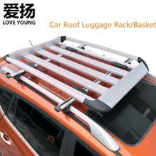 Качественная <b>корзина</b> для багажа из алюминиевого сплава на ...